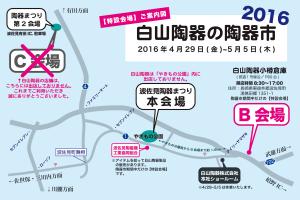toukiichi-map