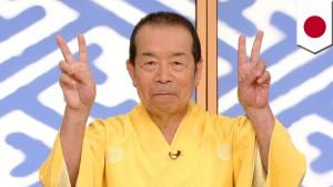 kikuiou